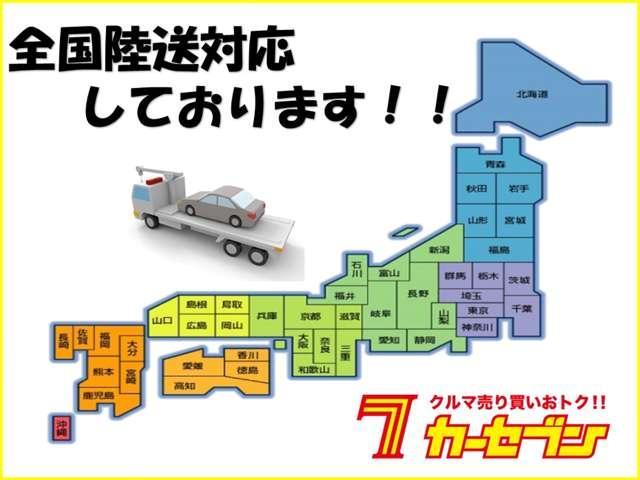 1.5G 禁煙・ナビ・TV・ドラレコ・検R2年8月(4枚目)