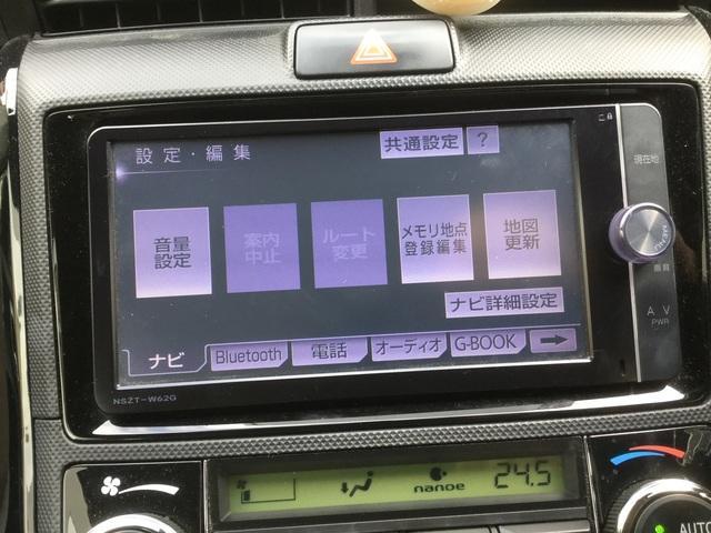 1.5G 禁煙・ナビ・TV・ドラレコ・検R2年8月(11枚目)