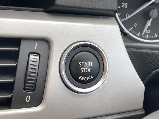320iツーリング ・ワンオーナー車・純正HDDナビ・バックカメラ・スマートキー・ルームミラー一体型ETC・HIDヘッドライト・純正16インチAW(24枚目)