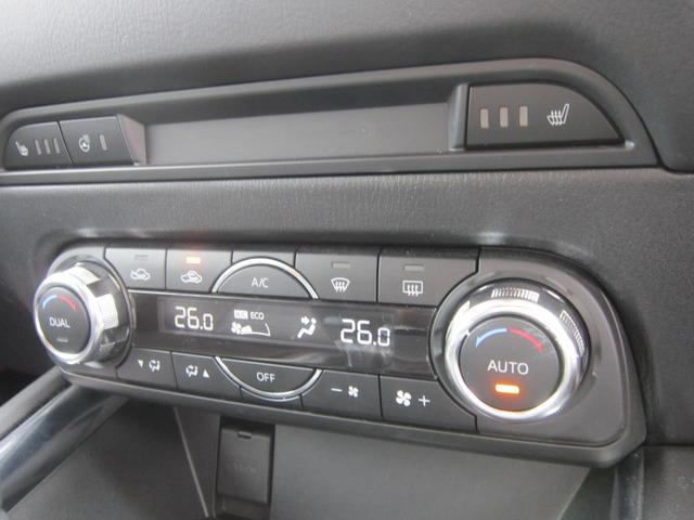 「マツダ」「CX-5」「SUV・クロカン」「兵庫県」の中古車14