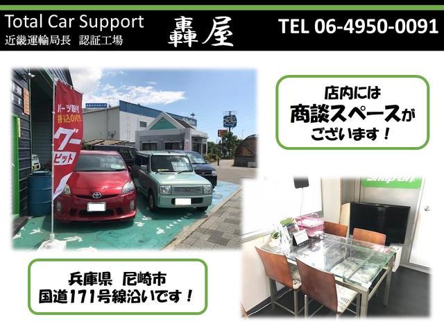 兵庫県尼崎市の171号線沿いにございます「Total Car Support 轟屋」です!近畿運輸局長認証工場ですので車検・整備・板金・タイヤ交換・各種保険も取り扱いがございます。買ってからも安心!