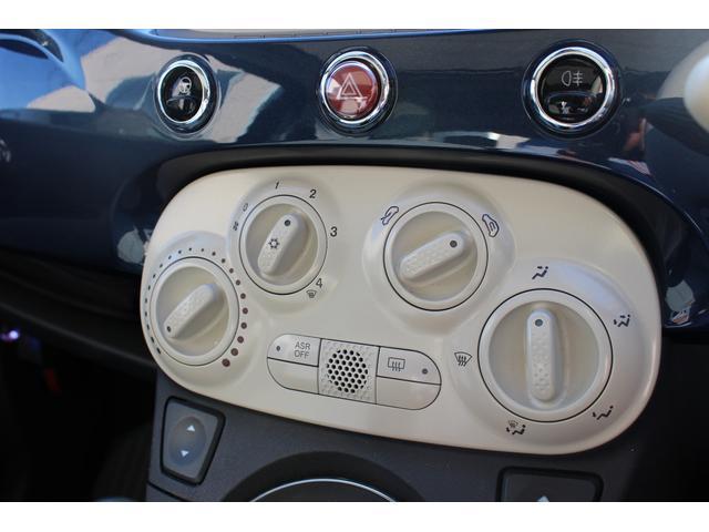 フィアット フィアット 500 1.2 8V ラウンジ