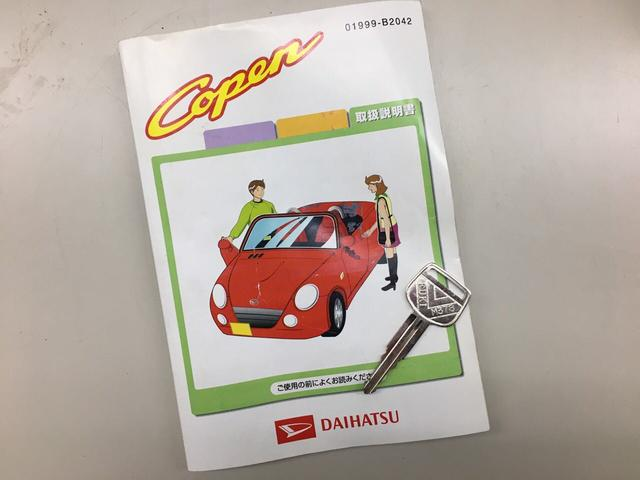 「ダイハツ」「コペン」「オープンカー」「大阪府」の中古車53