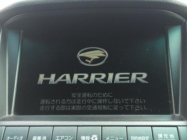 240G プレミアムLパッケージ 禁煙車 メーカーHDDナビ(3枚目)