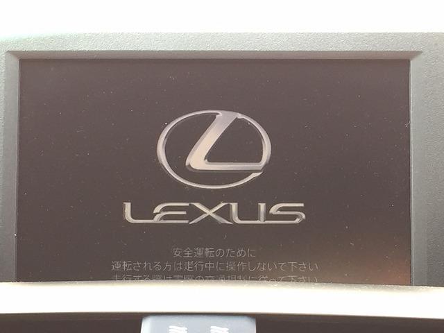 HS250h バージョンI 黒本革 禁煙車 純正ナビ LED(3枚目)