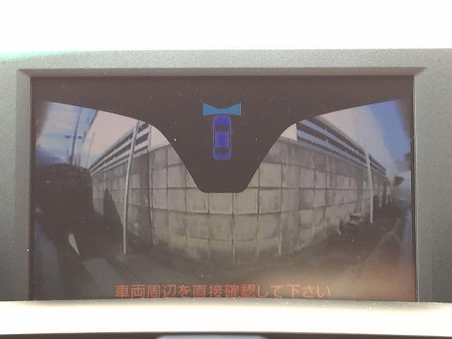 HS250h バージョンI 黒本革 禁煙車 純正ナビ LED(5枚目)