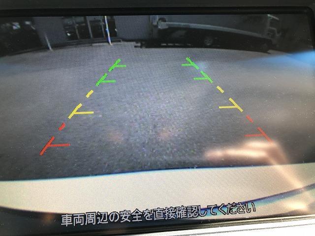 ベースグレード 純正HDDナビ 黒半革 シートメモリ ETC(4枚目)