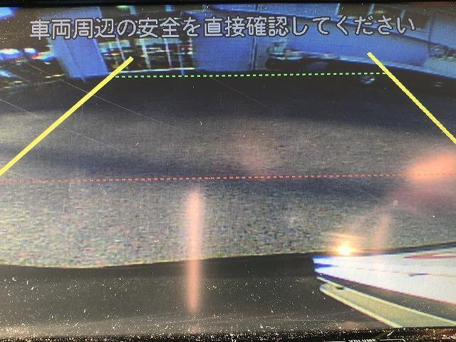 G 黒半革シート レーダークルーズ バックカメラ 禁煙車(4枚目)
