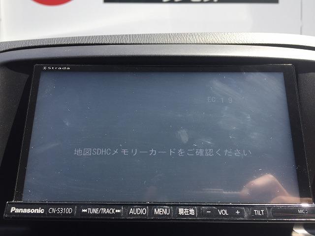 20S 禁煙車 HIDライト バックモニター サイドモニター(3枚目)