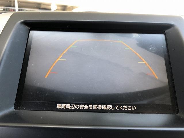 20X 4WD 禁煙車 ハイパールーフレール 純正HDDナビ(4枚目)