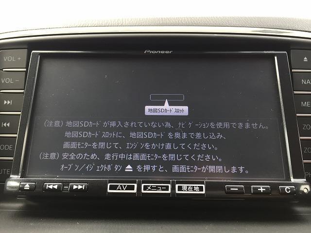 XD 禁煙車 純正SDナビ フルセグ バック&サイドカメラ(3枚目)