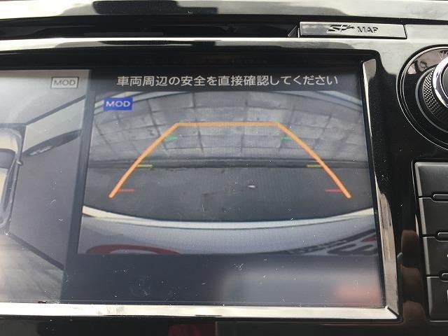 20X エマージェンシーブレーキパッケージ 禁煙車 7人乗り(4枚目)