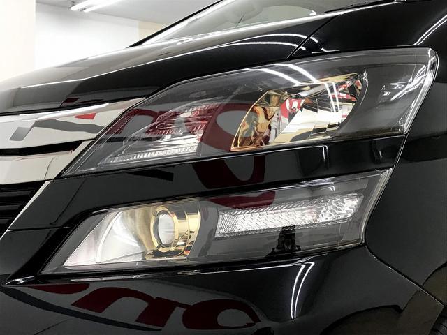 「トヨタ」「ヴェルファイア」「ミニバン・ワンボックス」「滋賀県」の中古車25