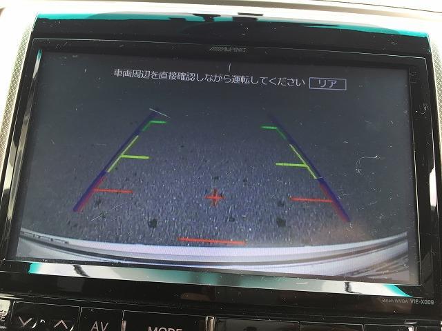 「トヨタ」「ヴェルファイア」「ミニバン・ワンボックス」「滋賀県」の中古車4
