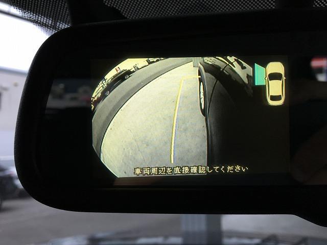 20S ディスチャージPKG 禁煙車 4WD 純正HDDナビ(5枚目)