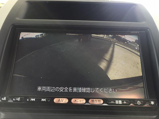 20Xtt 4WD 禁煙 シートヒーター 純正HDD ETC(4枚目)