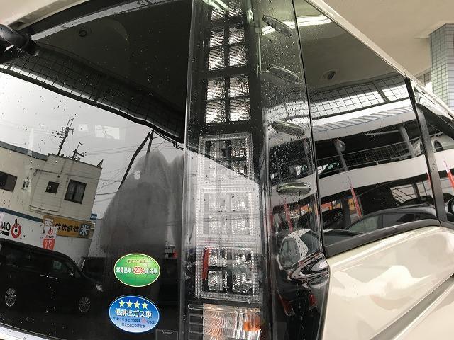 ZS 煌II 禁煙車 両側電動ドア プリクラッシュ フルセグ(37枚目)