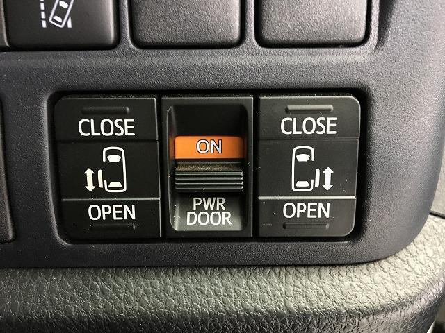 ZS 煌II 禁煙車 両側電動ドア プリクラッシュ フルセグ(50枚目)