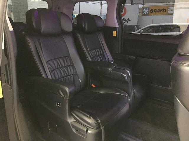 240S Cパッケージ BIGX10型ナビ 後席モニター(10枚目)
