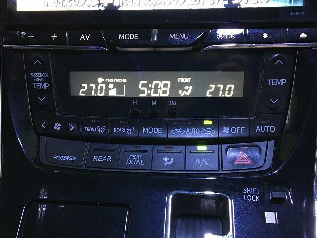 240S Cパッケージ BIGX10型ナビ 後席モニター(52枚目)