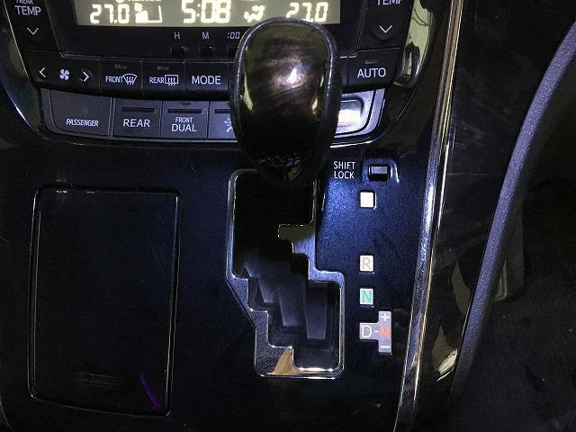 240S Cパッケージ BIGX10型ナビ 後席モニター(53枚目)