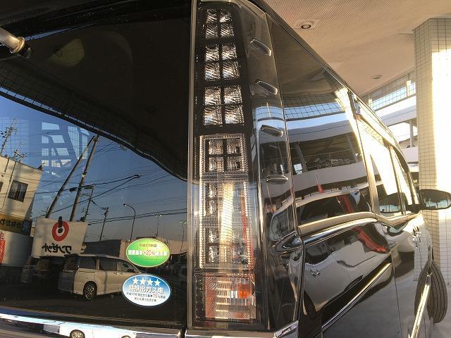 ZS 煌II 禁煙 両側電動ドア セーフティセンス フルセグ(41枚目)