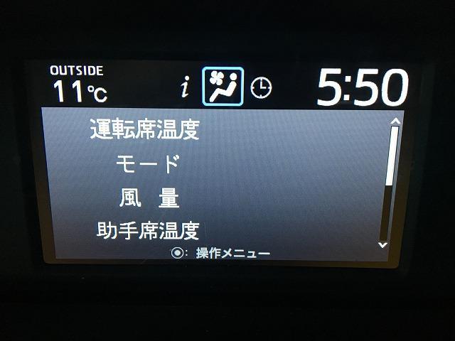 ハイブリッドV 禁煙車 両側電動ドア 純正SDナビ 7人乗り(61枚目)