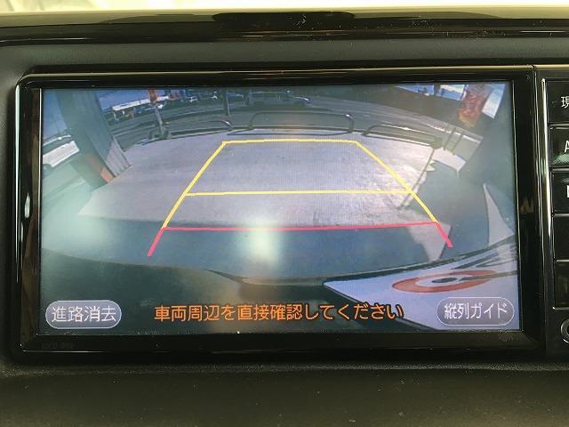 ZS 煌II 禁煙車 プリクラッシュ 両側電動 純正SDナビ(4枚目)