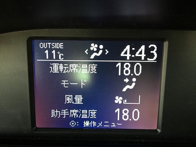 ZS 煌 禁煙車 両側電動ドア 純正9型ナビ LEDヘッド(56枚目)