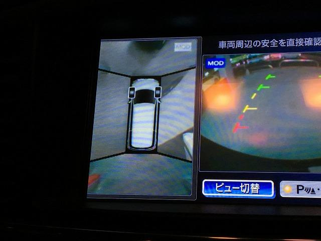 250ハイウェイスター 禁煙車 純正HDDナビ 全周囲カメラ(4枚目)