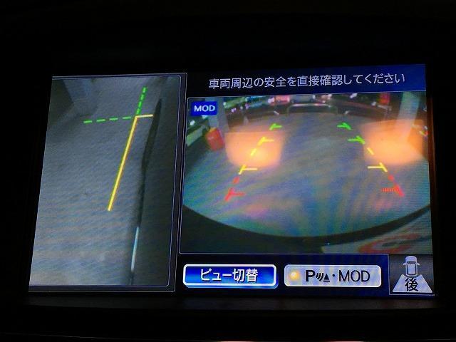 250ハイウェイスター 禁煙車 純正HDDナビ 全周囲カメラ(5枚目)