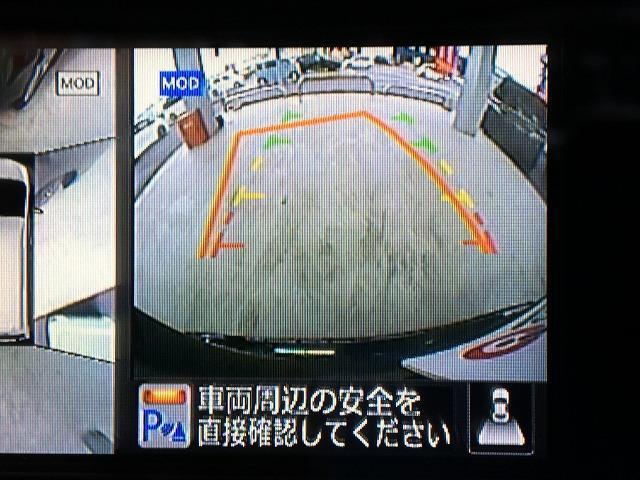 ハイウェイスター Vセレ+セーフティ SHV Aセフ 禁煙車(5枚目)