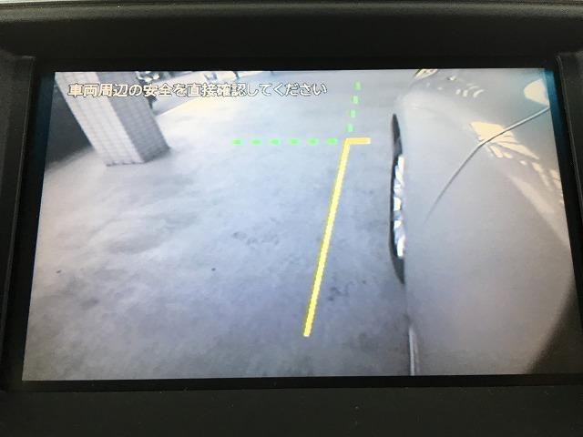 250XL 禁煙車 メーカーHDDナビ 前席パワーシート 助手席パワーオットマン インテリジェントキー バック&サイドカメラ ETC(5枚目)