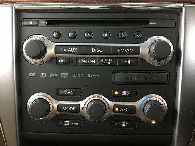 250XL 禁煙車 メーカーHDDナビ 前席パワーシート 助手席パワーオットマン インテリジェントキー バック&サイドカメラ ETC(55枚目)