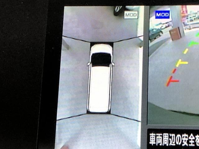 ハイウェイスターG 禁煙 衝突軽減 全周囲カメラ 純正ナビ(4枚目)