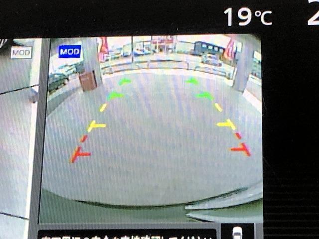 ハイウェイスターG 禁煙 衝突軽減 全周囲カメラ 純正ナビ(60枚目)