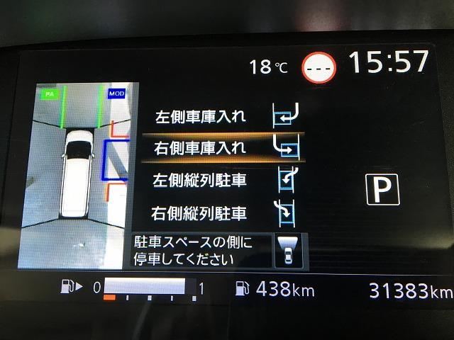 ハイウェイスター VセレクションII セーフティPB両側電動(54枚目)