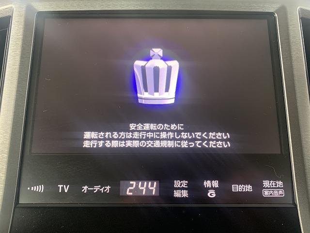 ロイヤルサルーン 禁煙 純正HDDナビ フルセグTV ETC(3枚目)