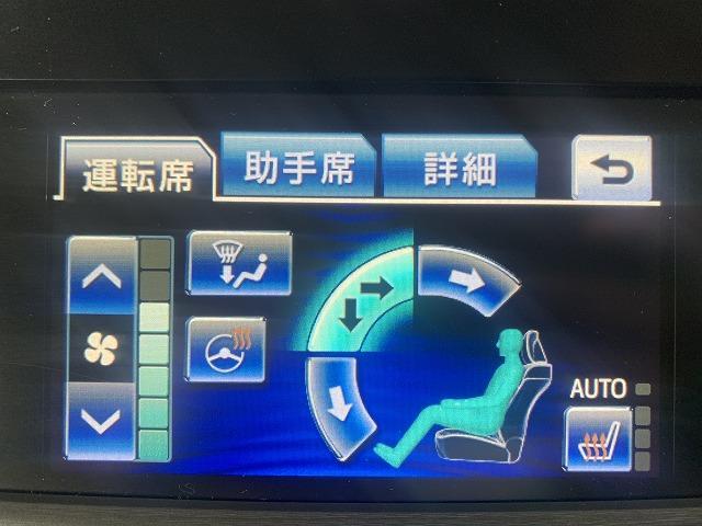 ロイヤルサルーン 禁煙 純正HDDナビ フルセグTV ETC(7枚目)