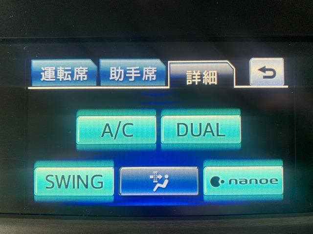ロイヤルサルーン 禁煙 純正HDDナビ フルセグTV ETC(65枚目)