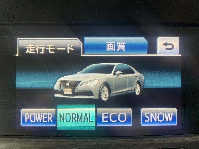 ロイヤルサルーン 禁煙 純正HDDナビ フルセグTV ETC(66枚目)