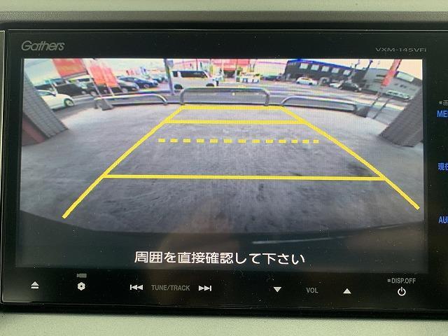 Z クールスピリット 禁煙 純正HDDナビ 両側電動 黒半革(4枚目)