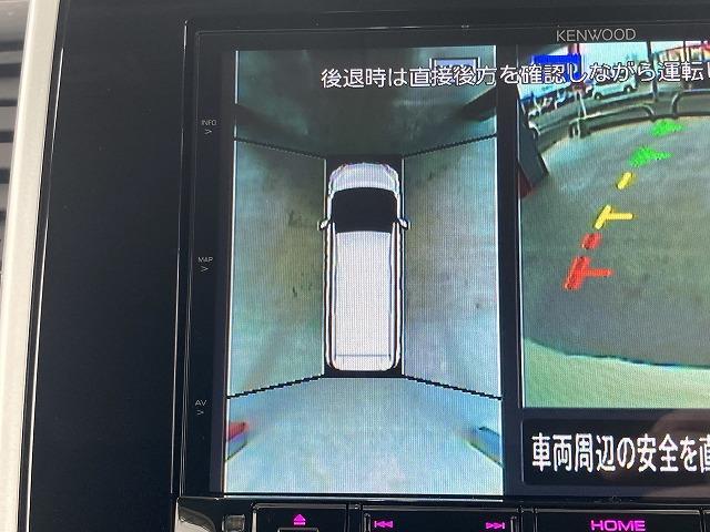 ハイウェイスター Vセレクション 禁煙車 プロパイロット(5枚目)