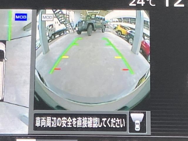ハイウェイスター Vセレクション 禁煙車 プロパイロット(61枚目)