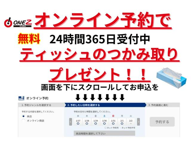 2.4Z ゴールデンアイズII 禁煙 ツインルーフ SDナビ(75枚目)