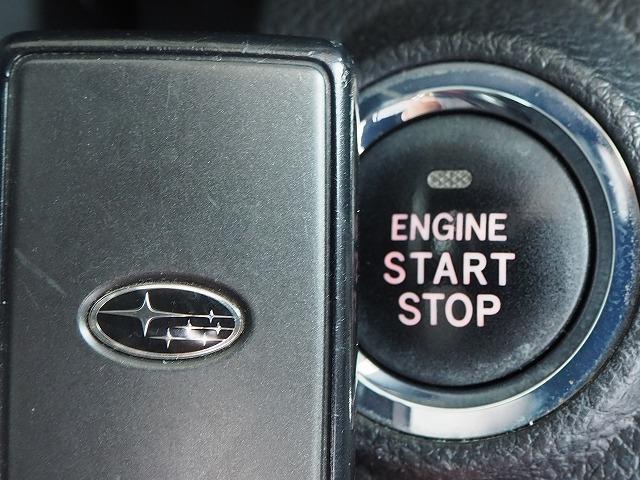 2.5GT Sパッケージ 4WD 禁煙車 純正HDDナビ 黒半革シート バックカメラ パドルシフト HIDヘッド 純正18AW ETC(53枚目)