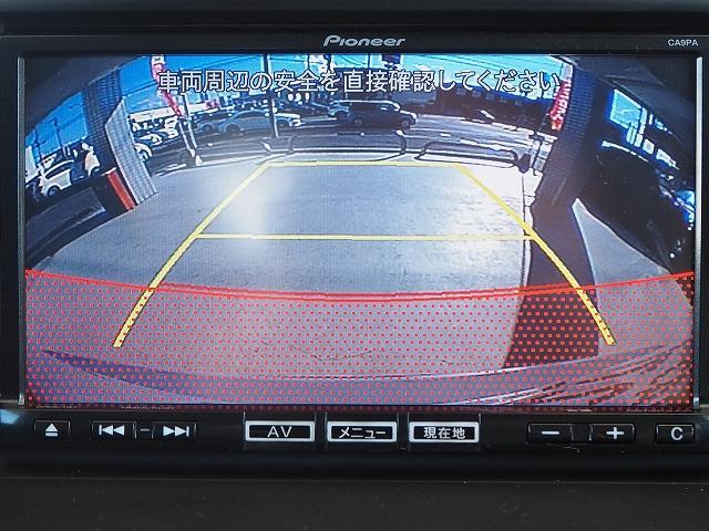 XD ディスチャージPKG キャンペーン車両 禁煙車 純正SDナビ クルーズコントロール 衝突被害軽減システム バックカメラ フロントカメラ HIDヘッドライト 純正19AW ETC(4枚目)