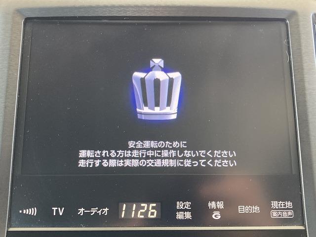 【純正HDDナビ】音楽を本体に記録できるミュージックサーバーやフルセグTVの視聴も可能です☆高性能&多機能ナビでドライブも快適ですよ☆