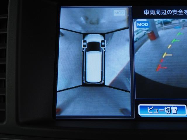 250ハイウェイスターアーバンクロム 禁煙車 純正HDDナビ 純正フリップダウンモニター 黒半革シート 全周囲カメラ 両側電動ドア コーナーセンサー HIDヘッドライト 純正18AW フルセグTV ETC(5枚目)