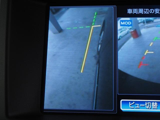 250ハイウェイスターアーバンクロム 禁煙車 純正HDDナビ 純正フリップダウンモニター 黒半革シート 全周囲カメラ 両側電動ドア コーナーセンサー HIDヘッドライト 純正18AW フルセグTV ETC(56枚目)